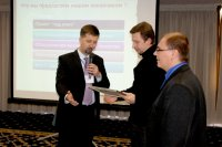 "Results of the Conference ""GE: Experience of System Solutions"""