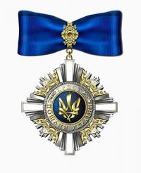 "Order of the ""Cross of Honour"" was awarded the director of ""NTT Energy"" Order ""Cross of Honour"""