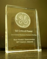 NTT Energy Company has been udostoena pochёtnoy awards Best Market Development